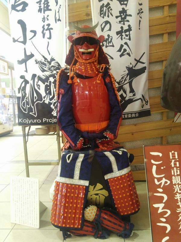 f:id:senri_gusuku:20140831224733j:image:w360