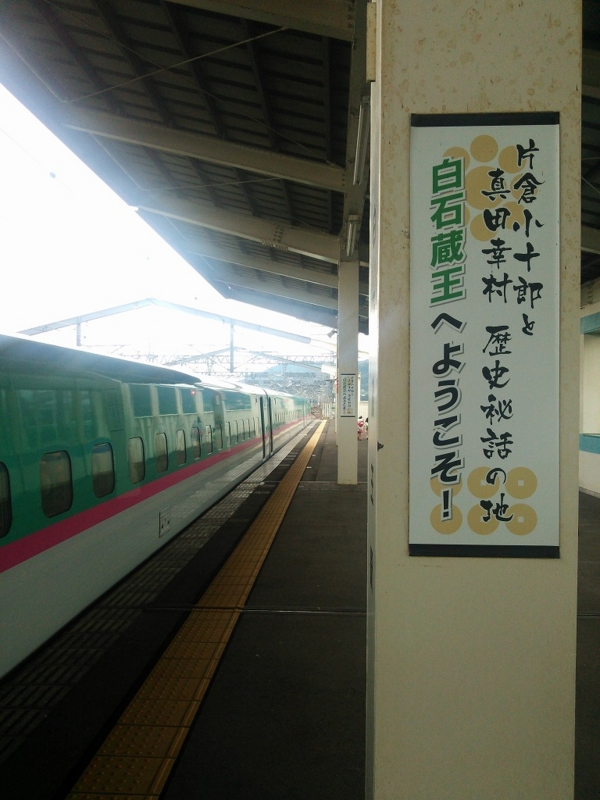 f:id:senri_gusuku:20140831224737j:image:w360