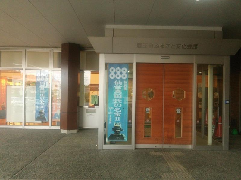 f:id:senri_gusuku:20140831224858j:image:w360