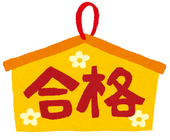 f:id:senseiyametaiyo:20210221215200p:plain