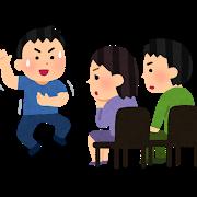 f:id:senseiyametaiyo:20210223231440p:plain
