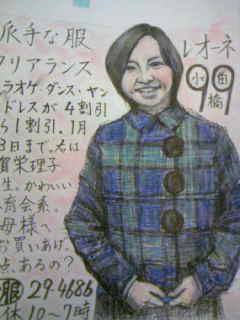 f:id:senseki:20100112114731j:image
