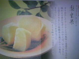 f:id:senseki:20120923194354j:image