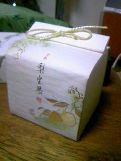f:id:senseki:20120923194448j:image