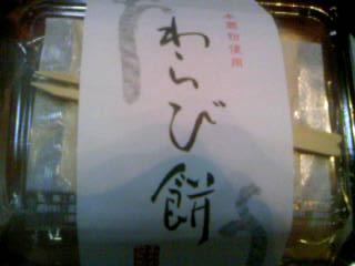 f:id:senseki:20121002174358j:image
