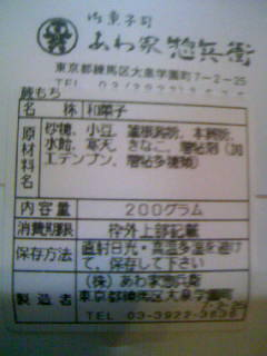 f:id:senseki:20121002174420j:image