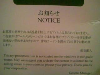 f:id:senseki:20121015173359j:image