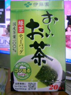 f:id:senseki:20121103102051j:image