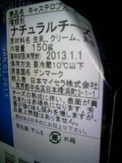 f:id:senseki:20121120175114j:image
