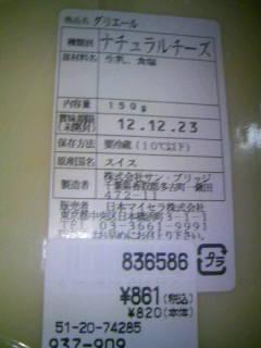 f:id:senseki:20121120175217j:image