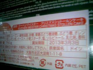 f:id:senseki:20121120175436j:image
