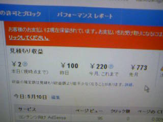 f:id:senseki:20130511113103j:image