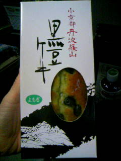 f:id:senseki:20131008171754j:image
