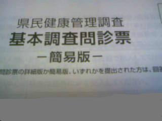 f:id:senseki:20131215095110j:image