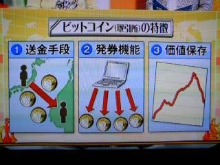 f:id:senseki:20140302083528j:image