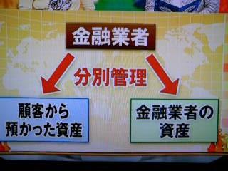 f:id:senseki:20140302083712j:image