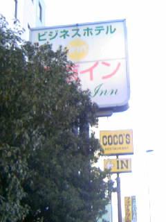 f:id:senseki:20140303170356j:image