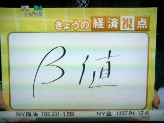 f:id:senseki:20140305092207j:image