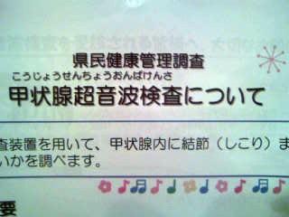 f:id:senseki:20140305154747j:image
