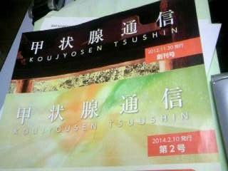f:id:senseki:20140306191618j:image