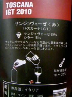 f:id:senseki:20140311182320j:image
