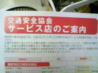 f:id:senseki:20140313092649j:image