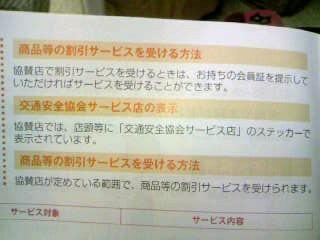 f:id:senseki:20140313092704j:image