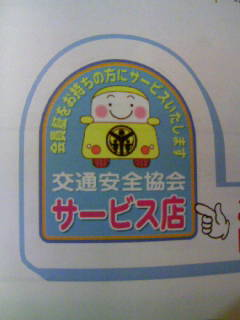 f:id:senseki:20140313092746j:image