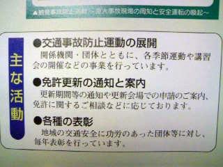 f:id:senseki:20140313093542j:image
