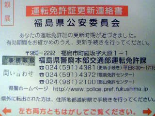f:id:senseki:20140313093901j:image