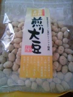 f:id:senseki:20140315134812j:image