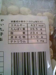 f:id:senseki:20140315134823j:image