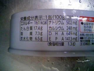f:id:senseki:20140315135058j:image
