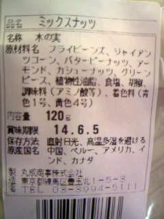 f:id:senseki:20140317101129j:image