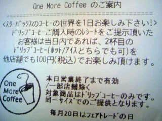 f:id:senseki:20140318144750j:image