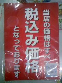 f:id:senseki:20140319121923j:image