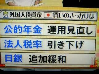 f:id:senseki:20140322144558j:image