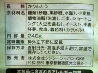 f:id:senseki:20140323072836j:image