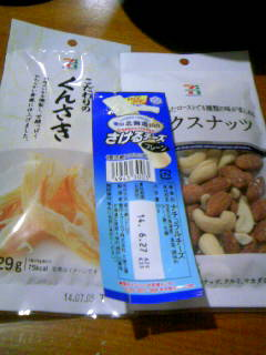 f:id:senseki:20140326190859j:image