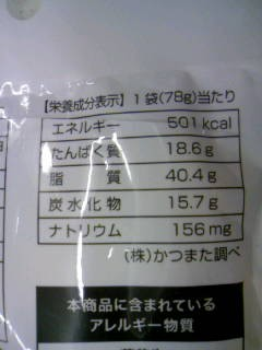 f:id:senseki:20140329101038j:image