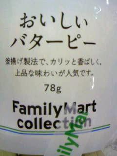 f:id:senseki:20140329101052j:image