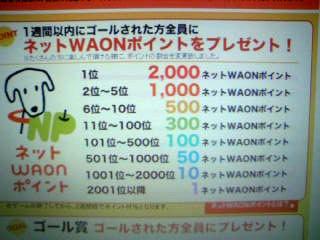 f:id:senseki:20140404200530j:image