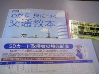 f:id:senseki:20140406131520j:image