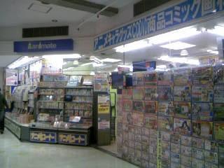 f:id:senseki:20140406155012j:image
