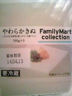 f:id:senseki:20140408075841j:image