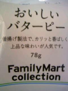 f:id:senseki:20140408081015j:image