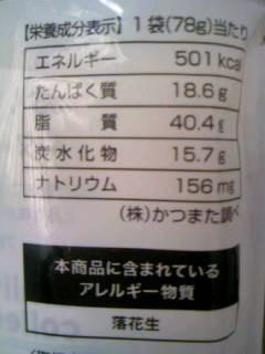 f:id:senseki:20140408081034j:image