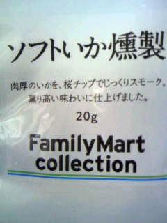 f:id:senseki:20140408081054j:image