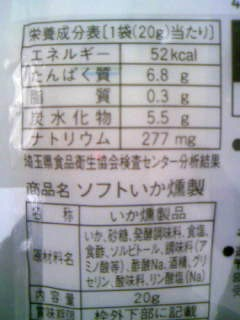 f:id:senseki:20140408081242j:image
