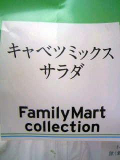 f:id:senseki:20140408081323j:image